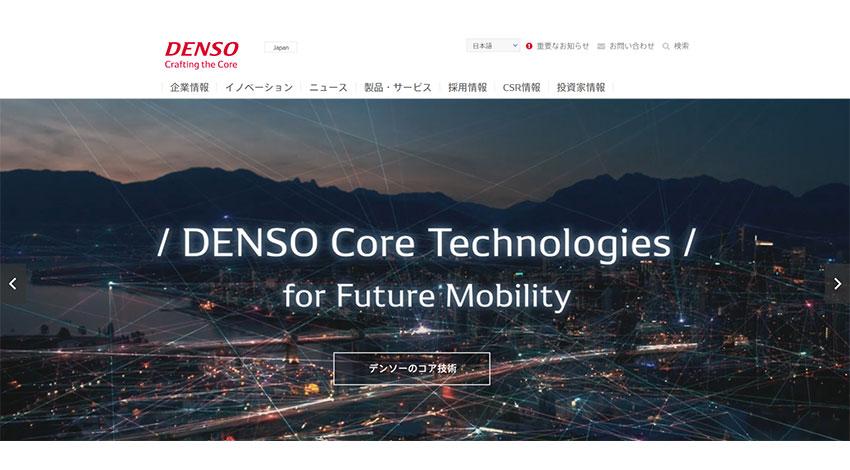 デンソー、サイバーセキュリティ技術強化で米スタートアップDellFer社に出資
