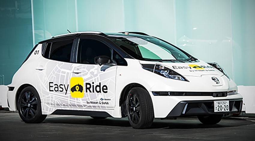 日産とDeNA、無人運転車両を活用した交通サービス「Easy Ride」の実証実験を開始
