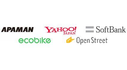 シェアサイクルプラットフォームのOpenStreet、新たにヤフー・APAMANと提携