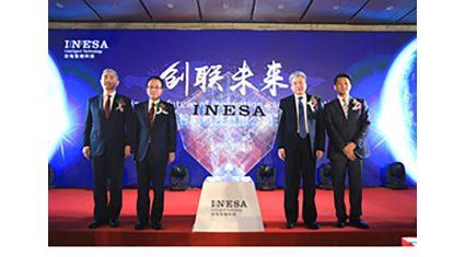 富士通、中国スマート製造市場の開拓に向け、上海儀電と合弁会社を設立