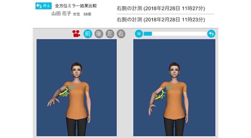 Moff、リハビリ向けIoT身体機能計測サービス「モフ測」の販売を開始