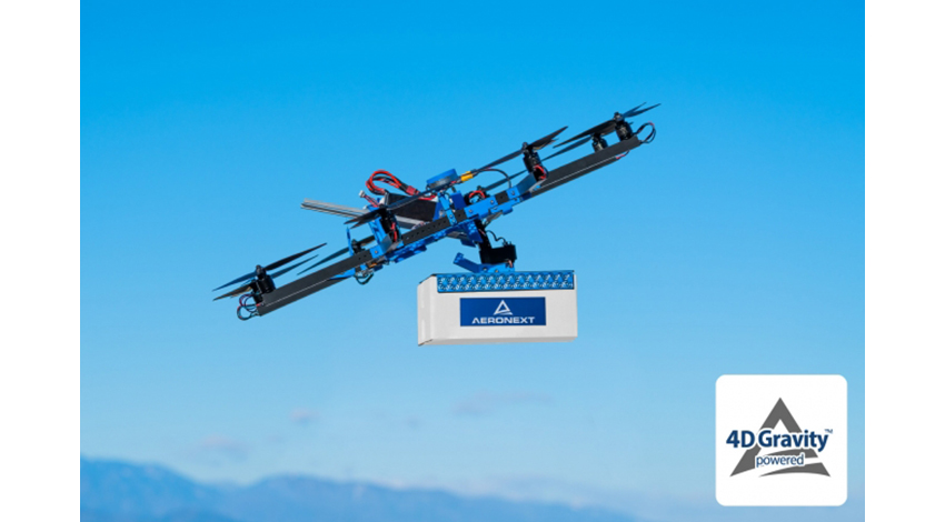 エアロネクスト、新技術「4D Gravity」を搭載した、360°VR撮影ドローンと宅配専用ドローンを同時発表