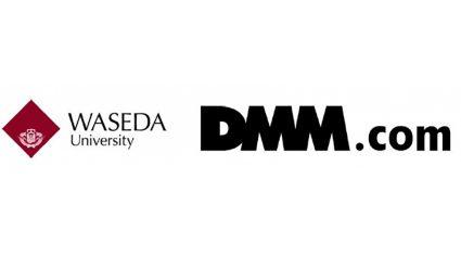 DMM.comラボと早稲田大理工、共同研究室 「早稲田・DMM AIラボ」を設立