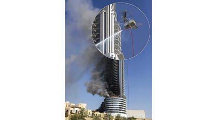 SKYFchainとCARCIEL、建設および消防におけるドローンアプリケーションの共同開発