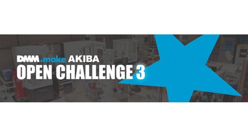ねこヘルスケアやしっぽ型見守りプロダクトなど、アクセラレータープログラム「DMM.make AKIBA Open Challenge 3」採択7チームを発表