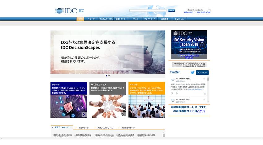 世界のスマートホームデバイスは前年比27.6%増、IDCが発表