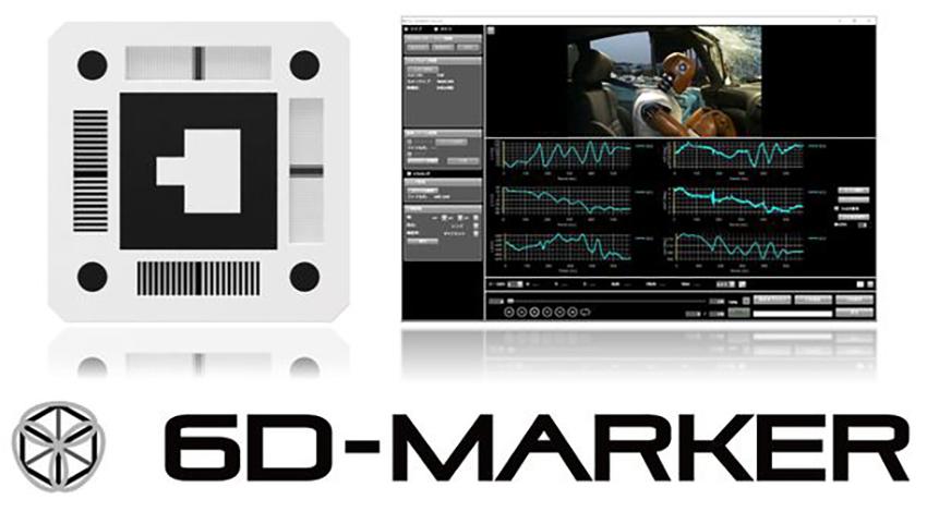 フォトロン、マーカー1枚で6自由度の位置・姿勢の3次元画像計測を可能に