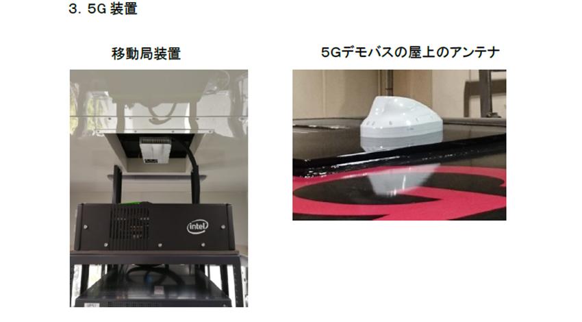 NTTドコモ、車内で仮想空間が体感できる5Gデモバスを開発