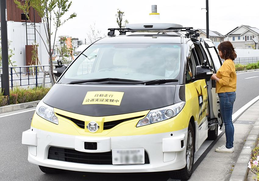 「ロボネコヤマト」第2フェーズへ、「ドライバーが運転しない」宅急便配送の実証実験を実施