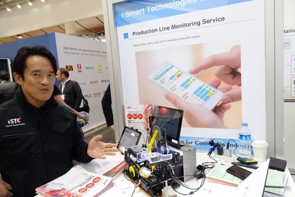 ハノーバーメッセ レポート i Smart Technologies