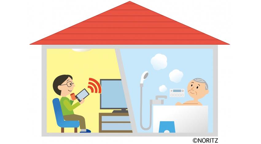 お風呂の「見まもり」をIoT化、ノーリツが無線LAN対応の給湯器リモコン「RC-G001EW」を発売