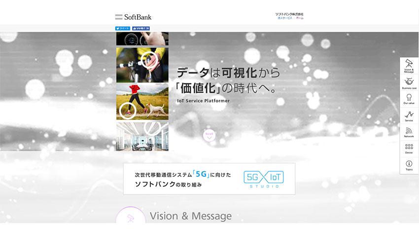 ソフトバンク、NB-IoTの商用サービスを開始