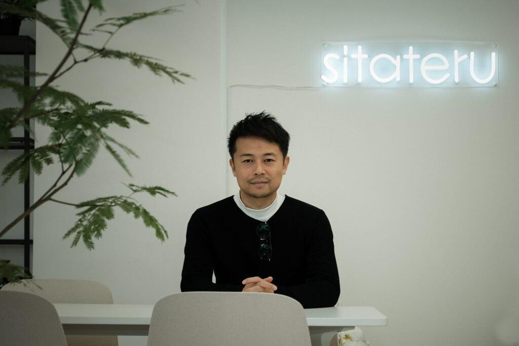ーシタテル株式会社/sitateru Inc. CEO河野氏インタビュー