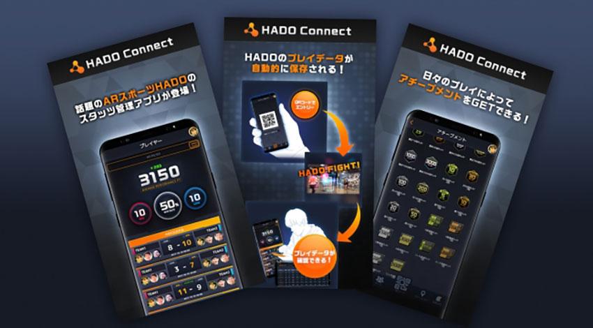 meleap、ARスポーツ「HADO」のプレイデータ管理分析アプリ「HADO Connect」をリリース