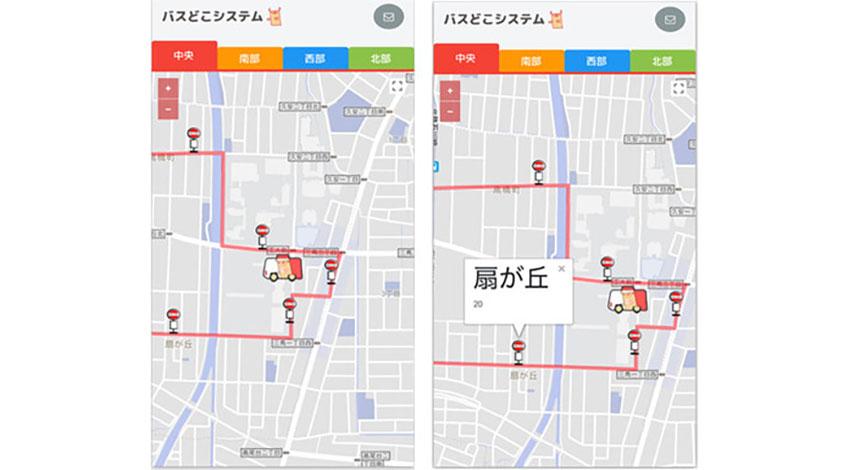 金沢工業大学BusStopプロジェクト、野々市市のコミュニティバス「のっティ」バスどこシステムの実証実験