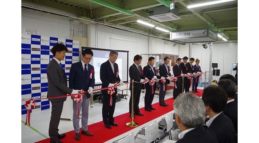 産業用ロボット×IoTが体感できる「スマラボ」、栃木県小山市にオープン