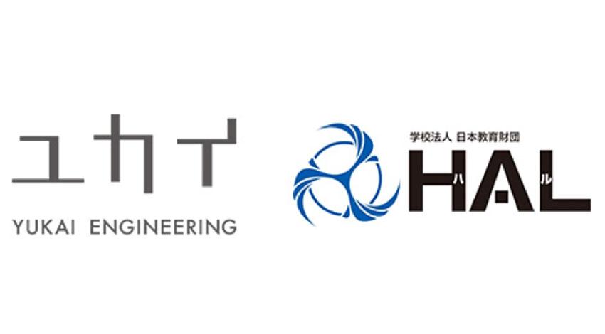 ロボット開発者の育成を支援、ユカイ工学とIT・デジタルコンテンツの専門学校HALと産学連携