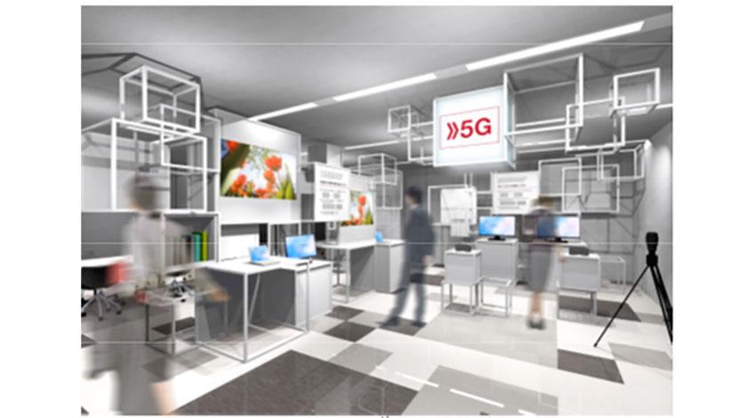NTTドコモ、5G利用環境「ドコモ5Gオープンラボ OSAKA」を大阪市内に開設