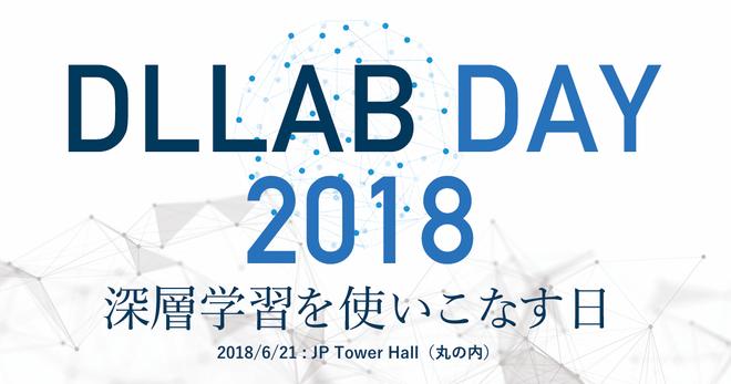 DLLAB-DAY-2018