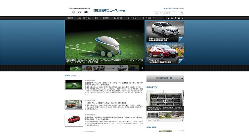 日産、自動的にサッカーのピッチに白線を引くロボット「ピッチアール」を開発