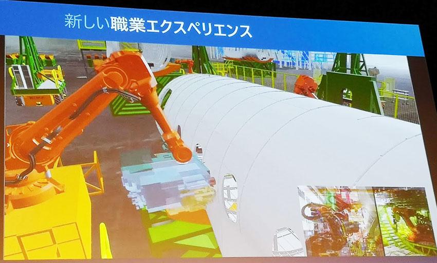 企業はIoTやAIで未来を予測し、新しいユーザー体験に応える時代へー ―3DEXPERIENCE FORUM Japan 2018
