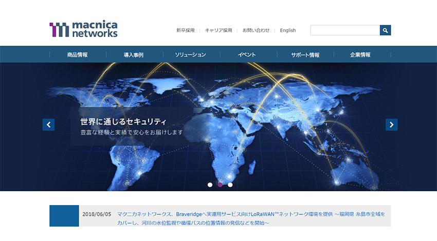 マクニカネットワークス、Braveridgeへ実運用サービス向けLoRaWANネットワーク環境を提供