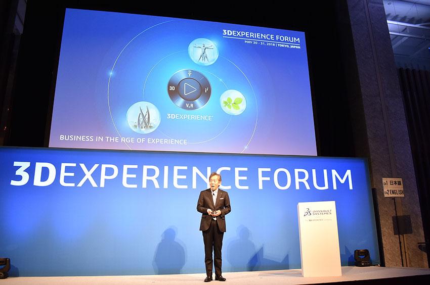 """企業はデジタル空間で未来を予測し、新しい""""ユーザー体験""""に応える時代へ ―3DEXPERIENCE FORUM Japan 2018"""