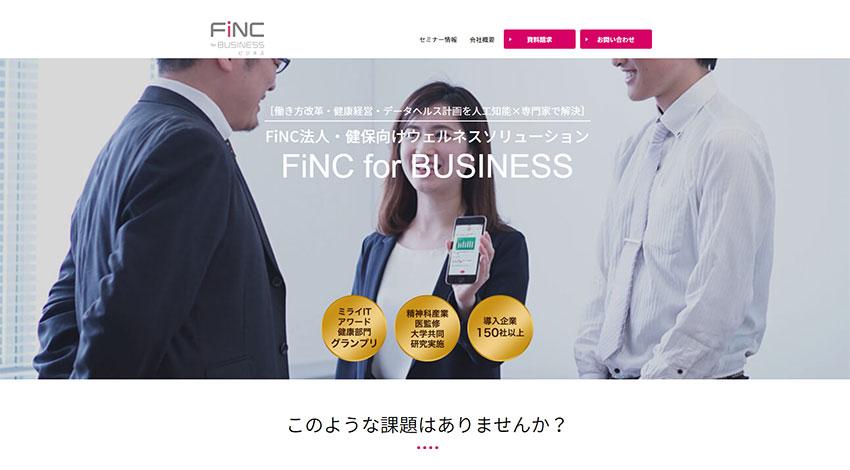 NECとFiNCが共同開発、靴やインソールに搭載したセンサーから健康状態を把握