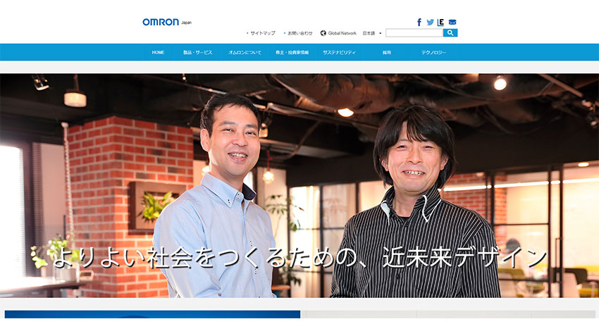 オムロン、中国における制御機器の第2工場増設