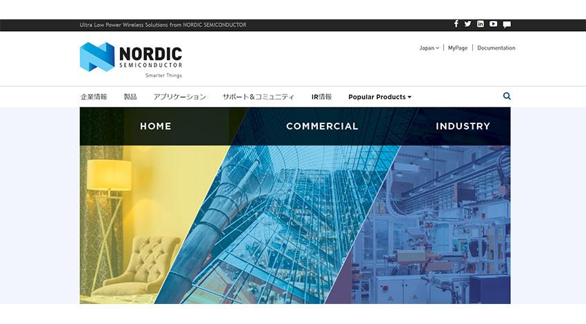 Nordic、ワイヤレスIoTデザインの評価・検証ができる無料サービス「nRF Connect for Cloud」を発表