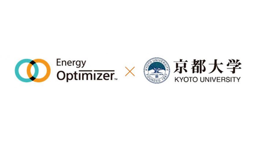 エネルギー・オプティマイザー、IoTを活用した持続可能な地域エネルギーシステムの構築に向け京都大学と共同研究を開始