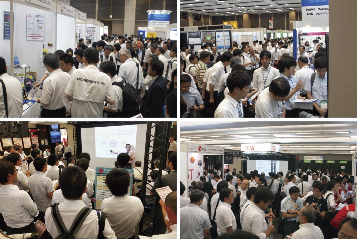 AI&IoT時代の開発ソリューション最前線 ~「エッジテクノロジー」に着目した組込み・IoT総合技術展、7/5-6大阪で開催