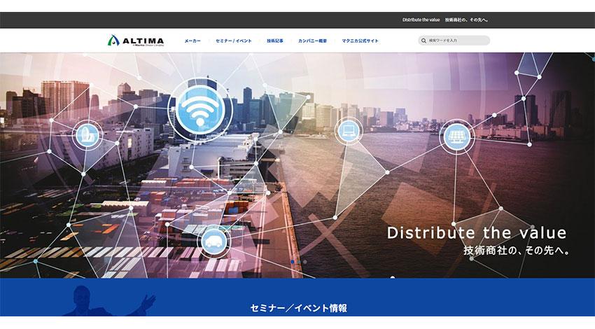 マクニカ アルティマ カンパニー、次世代BLE Routerを開発するCassia Networks社と代理店契約