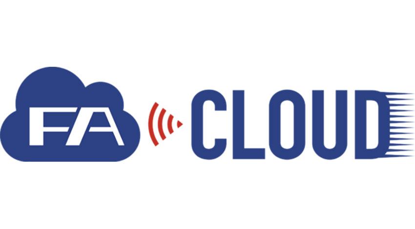 FAプロダクツなど3社、製造業特化型高速クラウドサービス 「FA Cloud」を共同開発