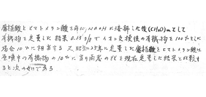 昭和電工とシナモン、AIを用いた技術文書活用システムの共同開発を開始