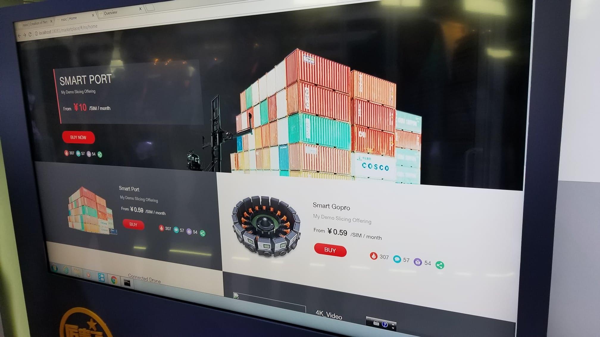 5Gスライシング MWC上海2018