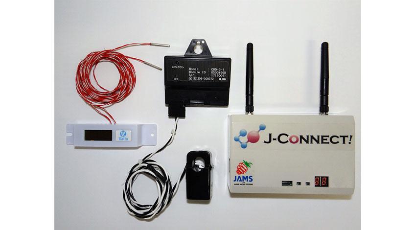 ドーワテクノス、ロームの「EnOcean」デバイスを活用したモータ監視IoTソリューション「リモータ・プロ」を開発