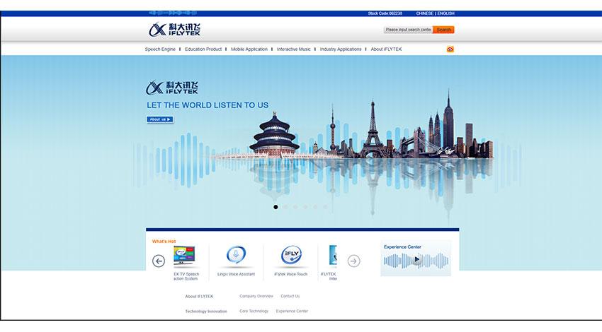 中国のiFlytekが乳がん発見ウエアラブルのCyrcadia Asiaに投資