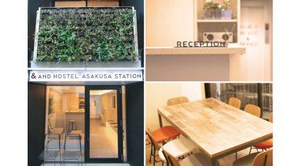 and factory、IoT体験宿泊施設の6号店「&AND HOSTEL ASAKUSA STATION」を8月1日よりオープン