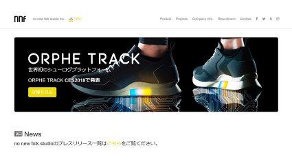no new folk studio、三菱UFJ信託銀行の情報信託プラットフォームの実証実験に参加