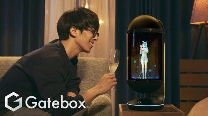 バーチャルホームロボット「Gatebox」量産モデル、予約販売を開始