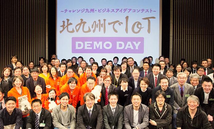 開催決定!【参加無料&特典付き説明会】IoTアイディアを事業化まで支援! 『北九州でIoT』事業説明会イベント(東京・大手町)参加者募集