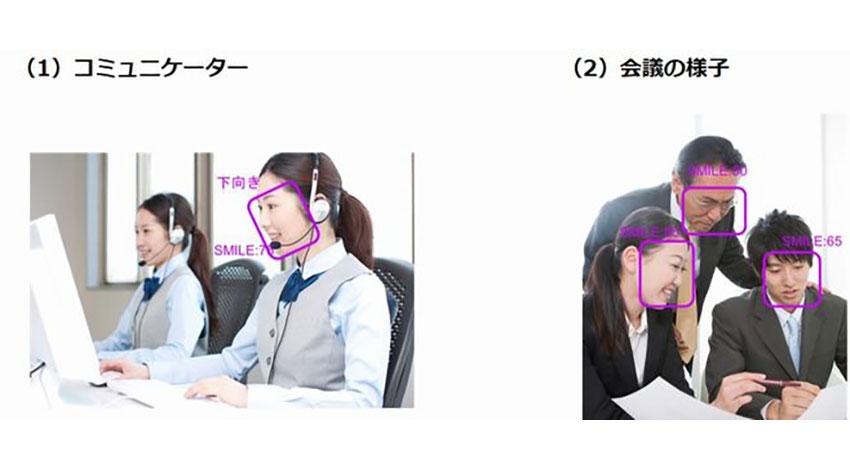 KDDI総合研がアングルフリーな「表情認識AI」を開発、IoTデバイス上でも動作