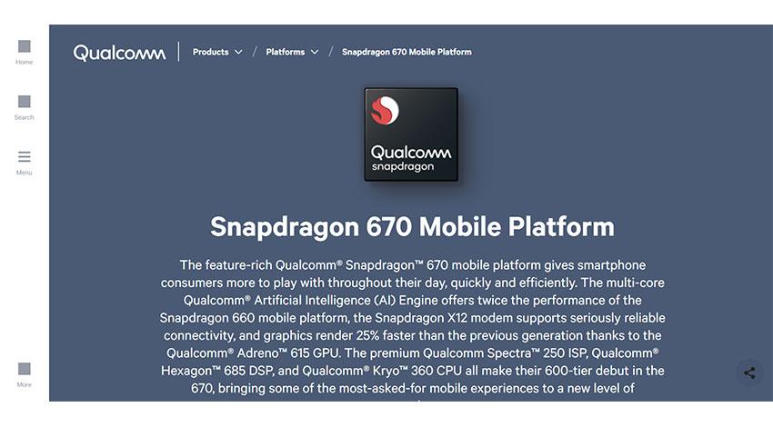 クアルコム、「Snapdragon 670 Mobile Platform」を発表