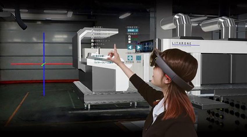 デジタル総合印刷など、MRデバイス「HoloLens」で工場の設備導入シミュレーションを実現