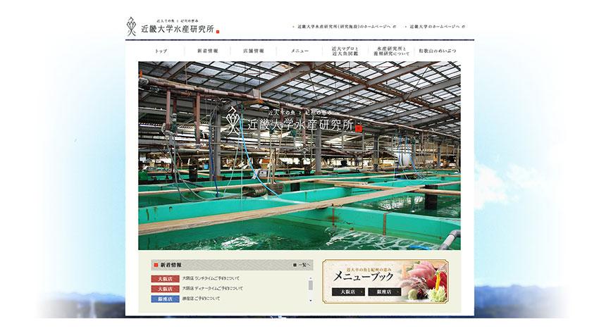 近畿大・豊田通商・マイクロソフト、養殖稚魚の選別をAIとIoTで効率化