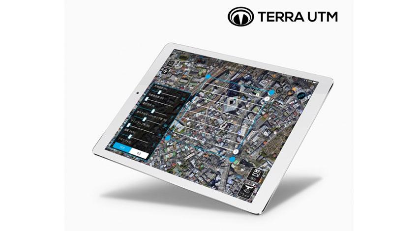 テラドローン、ドローン専用自律航行管理ソフト「TERRA UTM」の提供開始