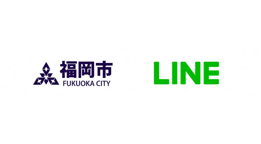 LINEと福岡市が包括連携協定、AIやFintechを活用したまちづくりで共働