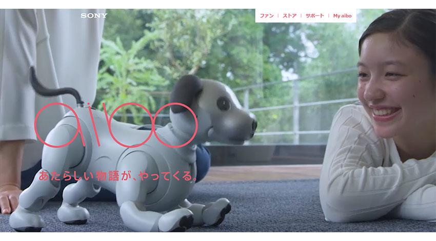 """ソニー、エンタテインメントロボット""""aibo""""(アイボ)の米国での販売を開始"""