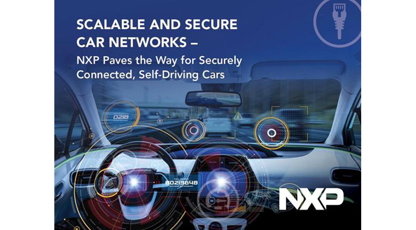 NXPがOmniPHY社を買収、自動運転と車載ネットワークの技術革新を加速